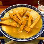 名古屋は久屋大通の蔘好来でラーメン「竹」、めちゃくちゃにメンマを食べた。