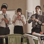 地味、だがそこが新鮮。韓国のサラリーマンドラマ『ミセン-未生-』