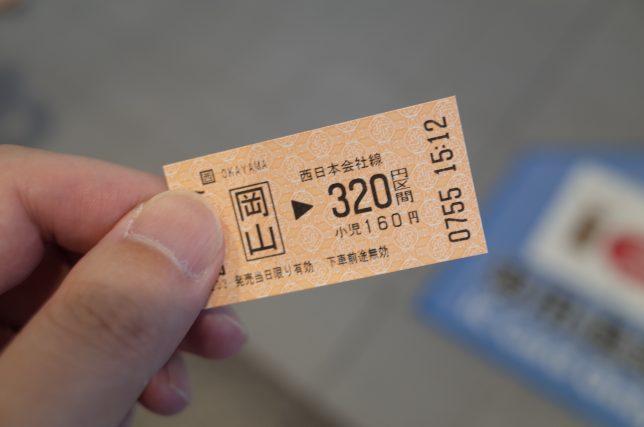 R0240191